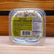 Artichoke Spinach Dip (198g)
